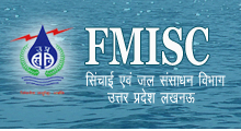 fmiscup,fmisc,fmis up, fmisc up, Flood Uttar Pradesh ,Baadh, Flood in Uttar Pradesh,FMIS UP,up Flood,Flood Management Information System Centre Uttar Pradesh